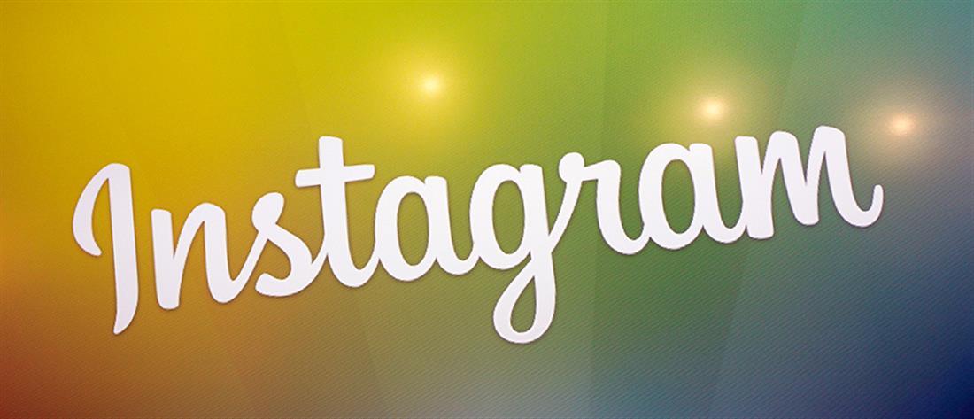 "Instagram: Η νέα μεγάλη αλλαγή που θα ""λύσει"" τα χέρια στους χρήστες"