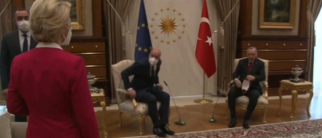 Ο Ερντογάν άφησε όρθια την Ούρσουλα φον Ντερ Λάιεν! (εικόνες)