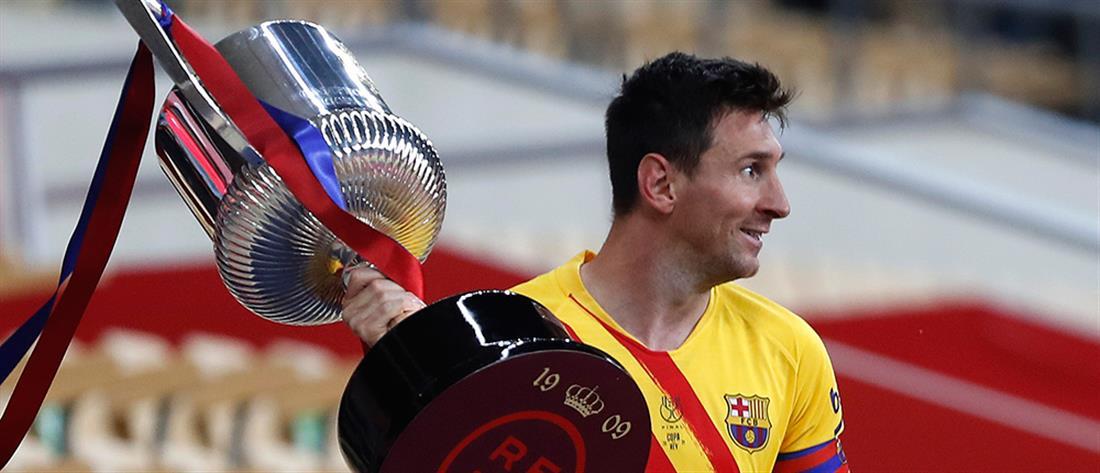 Μπιλμπάο - Μπαρτσελόνα: Ο Μέσι σήκωσε το Κύπελλο (εικόνες)
