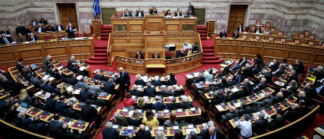 Βουλή: ολοκληρώνεται η διαδικασία για τη Συνταγματική Αναθεώρηση