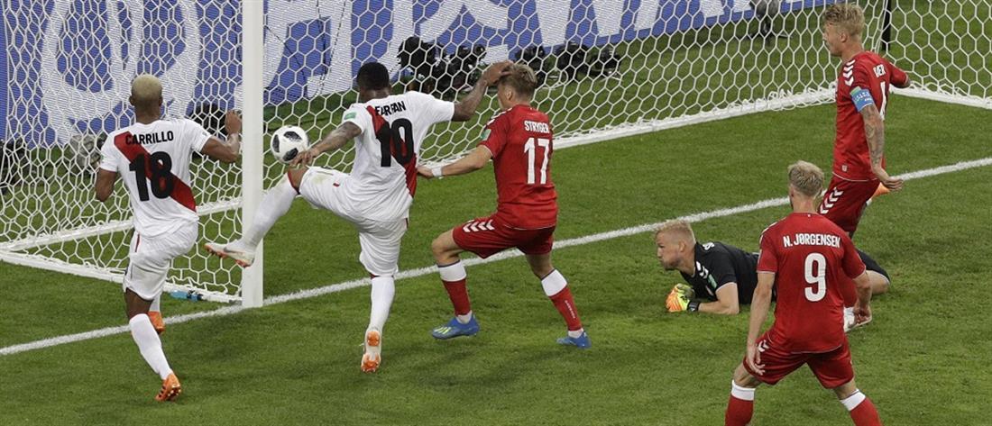 Το Περού έχανε τα γκολ, η Δανία πήρε τη νίκη