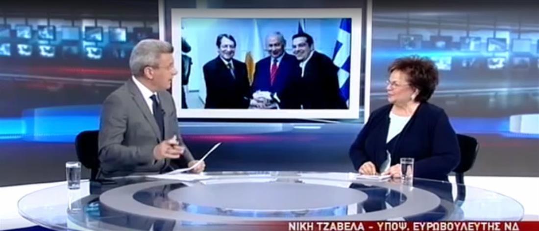 Τζαβέλα στον ΑΝΤ1: η ΕΕ θα έπρεπε να διαπραγματεύεται για τον αγωγό EastMed (βίντεο)