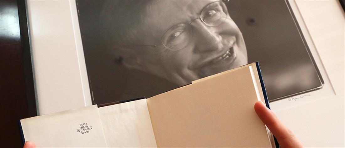 """Πλήρωσαν """"χρυσάφι"""" για ένα αναπηρικό αμαξίδιο και για το διδακτορικό του Στίβεν Χόκινγκ (εικόνες)"""