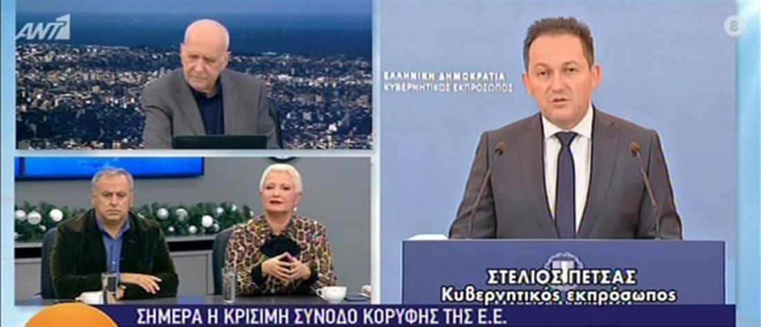 """Πέτσας στον ΑΝΤ1: θέλουμε ευρύτερη ευρωπαϊκή """"ομπρέλα"""" μπροστά στις τουρκικές προκλήσεις (βίντεο)"""