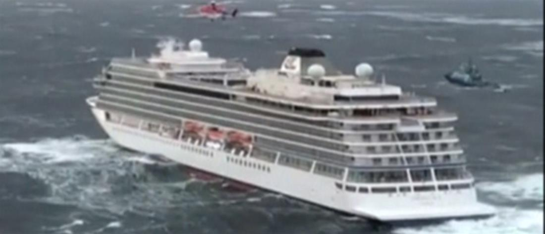 Τεράστια επιχείρηση διάσωσης από το κρουαζιερόπλοιο που εξέπεμψε SOS (βίντεο)