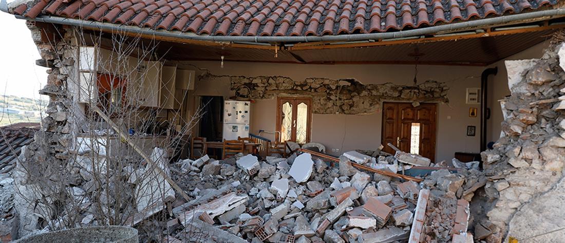 AP - Σεισμός - Δαμάσι - Ελασσόνα