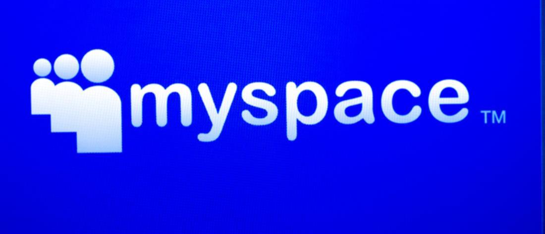 Το MySpace έχασε ψηφιακά αρχεία 12 ετών με μουσική, βίντεο και φωτογραφίες!