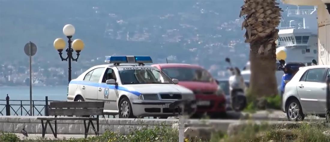 Το νέο μήνυμα της Αστυνομίας για την απαγόρευση κυκλοφορίας (βίντεο)