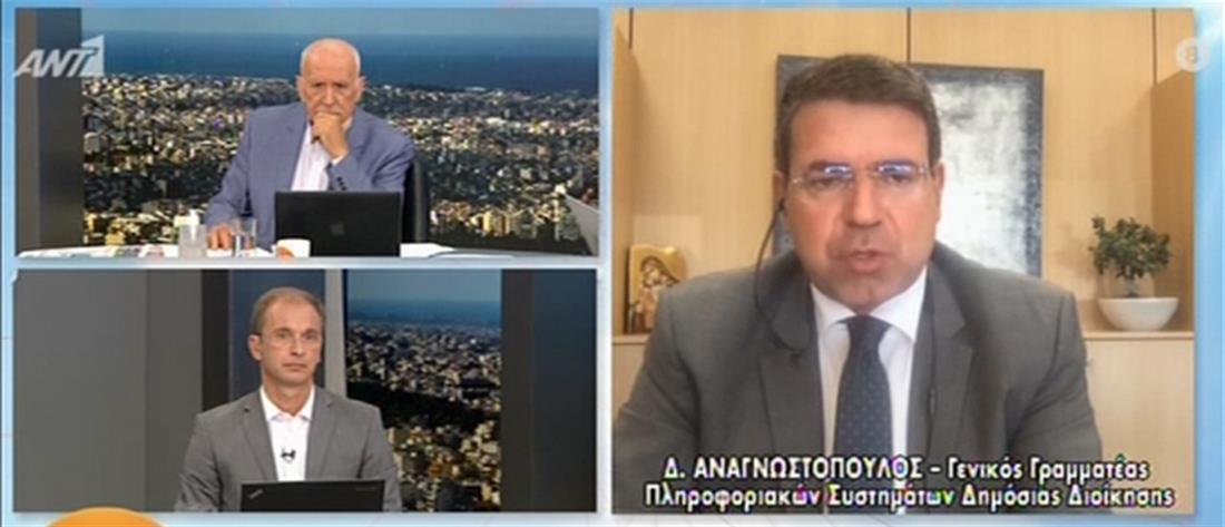 Δημοσθένης Αναγνωστόπουλος - Καλημέρα Ελλάδα