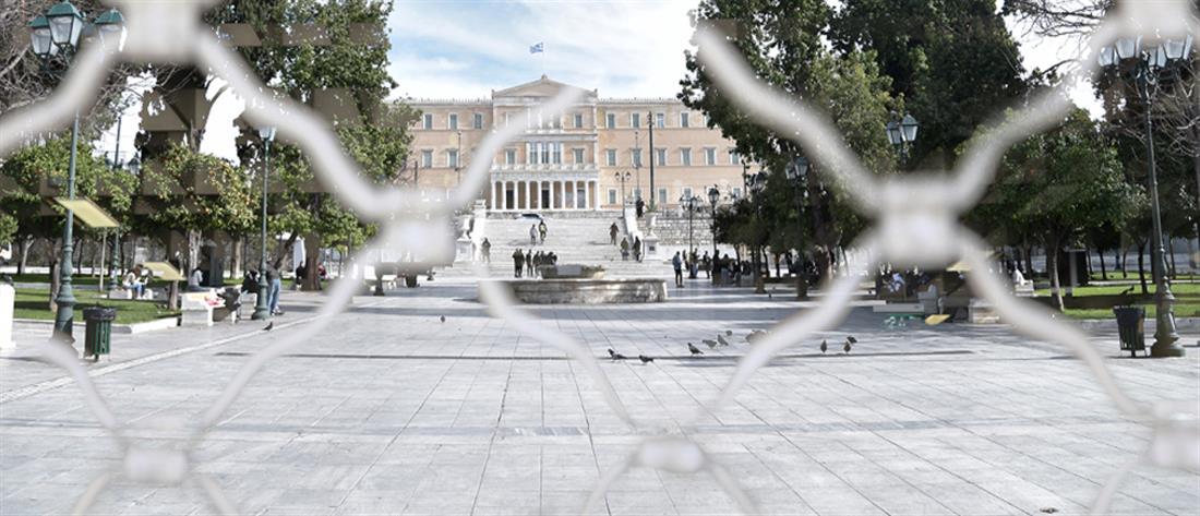 Αθήνα - Αττική - lockdown