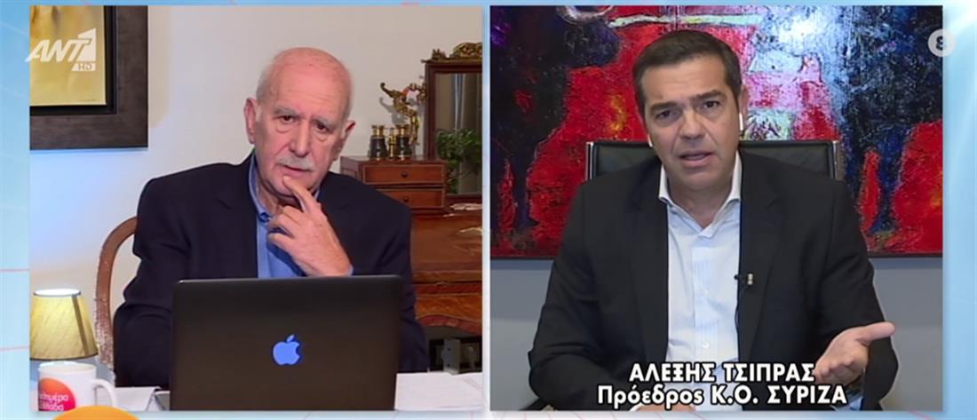 """Τσίπρας στον ΑΝΤ1: Όλα νόμιμα για το σπίτι στο Σούνιο - Ο Μητσοτάκης να ζητήσει """"συγγνώμη"""" για τους νεκρούς από κορονοϊό"""