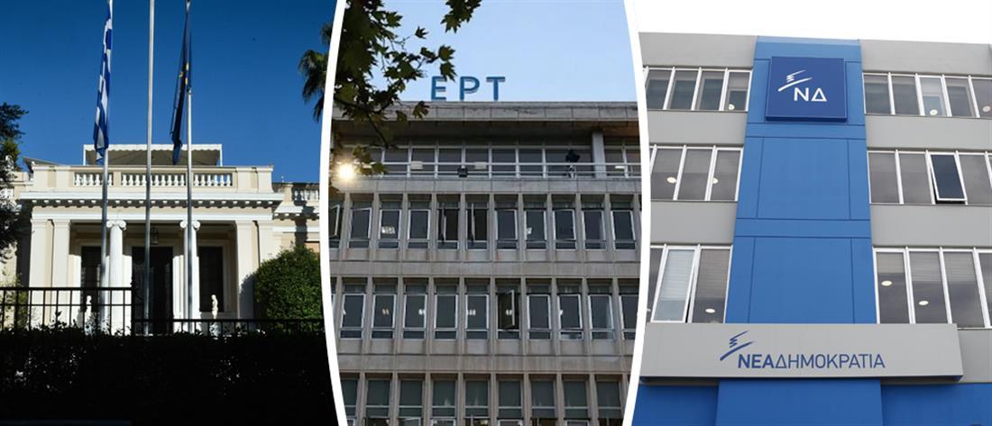 """""""Μετωπική"""" για την ΕΡΤ με """"γκρίνιες"""" και εντός ΣΥΡΙΖΑ"""