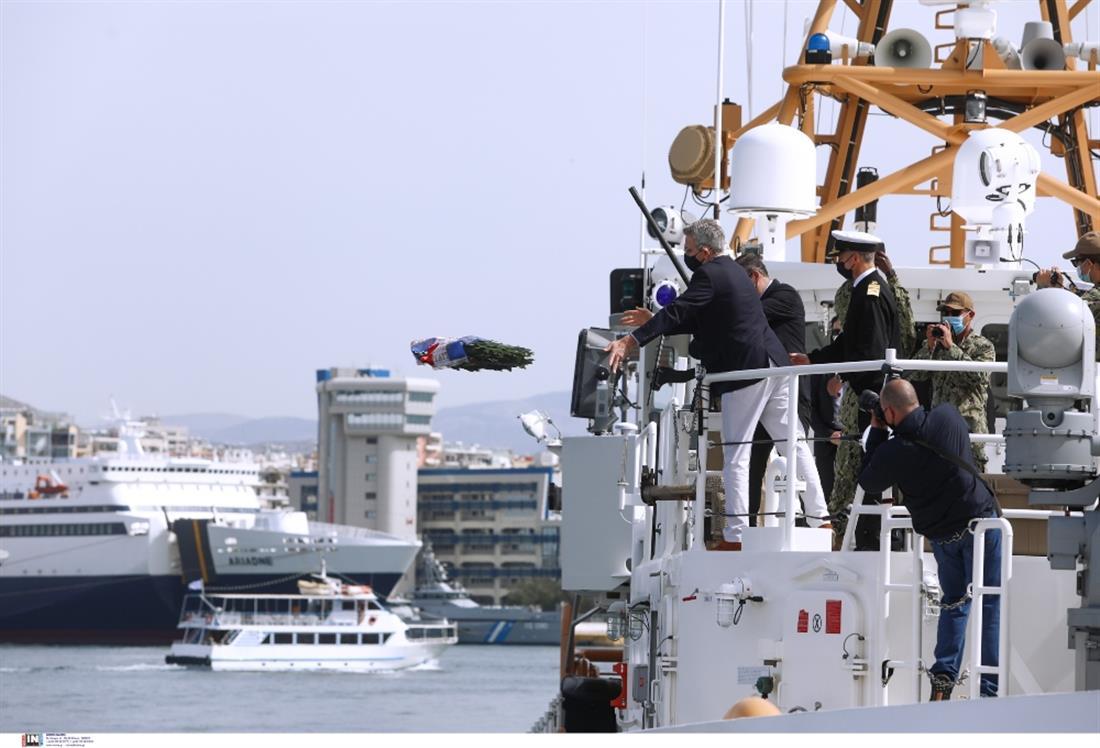Πλακιωτάκης - Πάιατ - Σκάφη Αμερικανικής Ακτοφυλακής