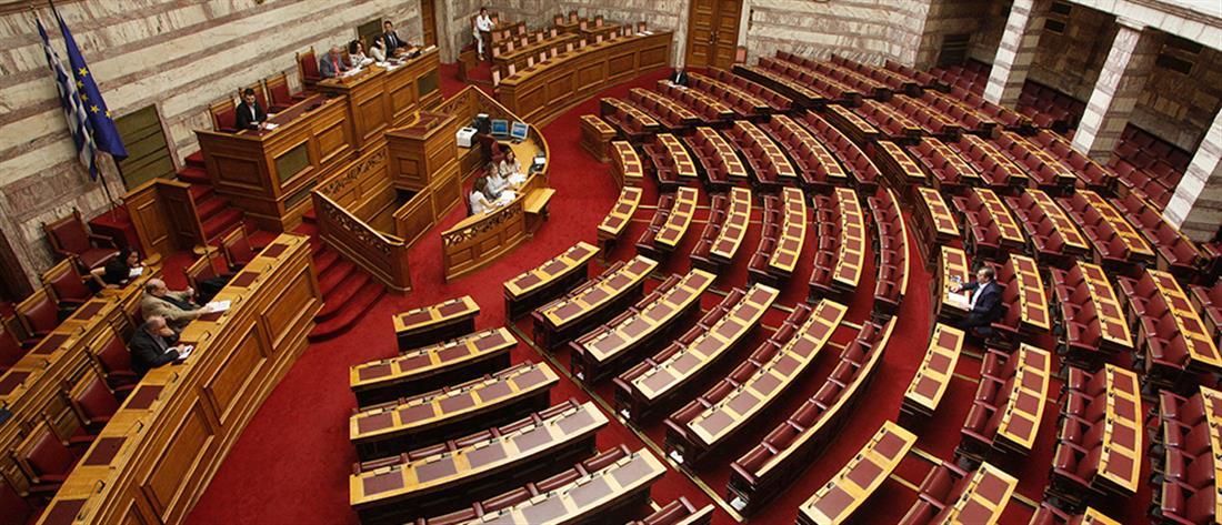 Πόσοι βουλευτές εκλέγονται σε κάθε περιφέρεια