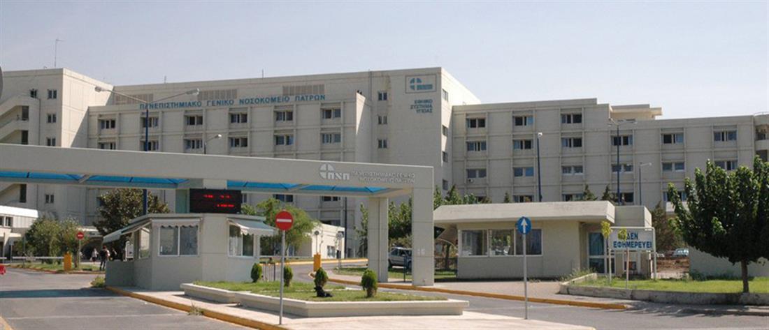 Νοσοκομείο Ρίου: λουκέτο από τη Δευτέρα στα χειρουργεία