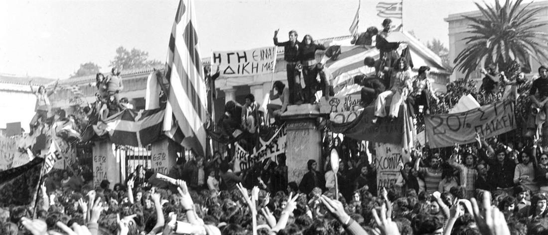 Τσίπρας: 45 χρόνια μετά, ο Νοέμβρης μας συγκινεί και μας εμπνέει