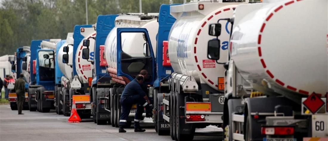 Πορτογαλία: Περιορισμένη διανομή καυσίμων με δελτίο επιβάλλει η Κυβέρνηση