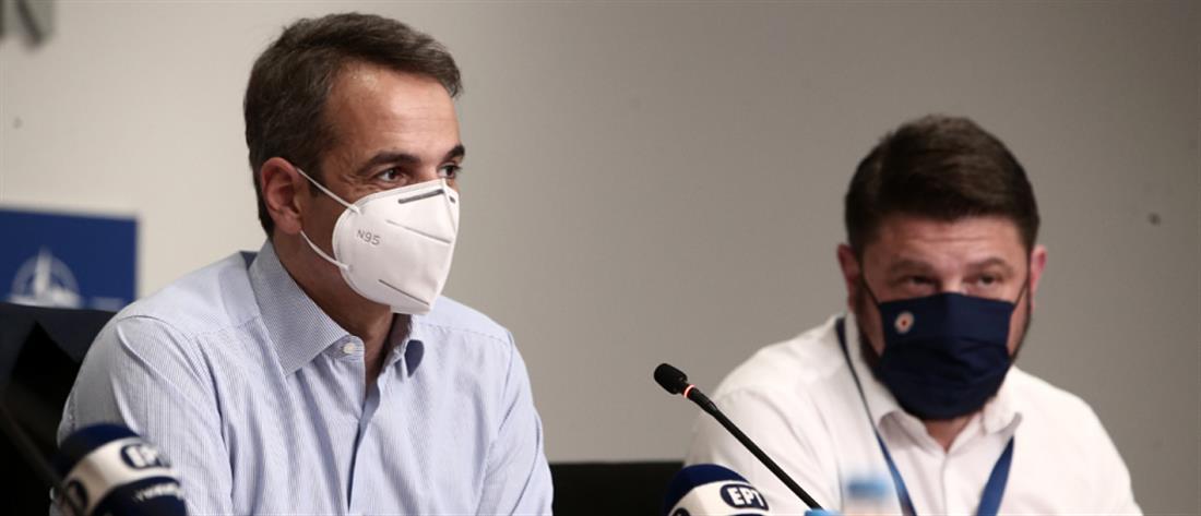Μητσοτάκης - Πολιτική Προστασία