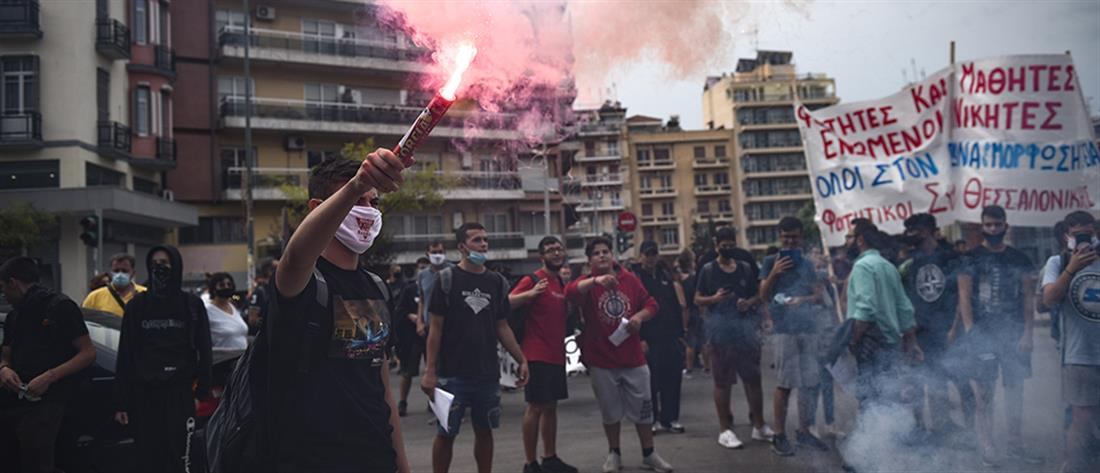 Μαθητική πορεία στη Θεσσαλονίκη (εικόνες)