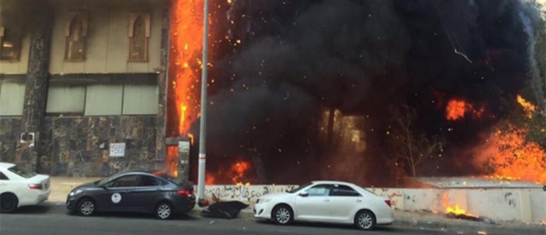Μεγάλη πυρκαγιά σε ξενοδοχείο στη Μέκκα (Βίντεο)