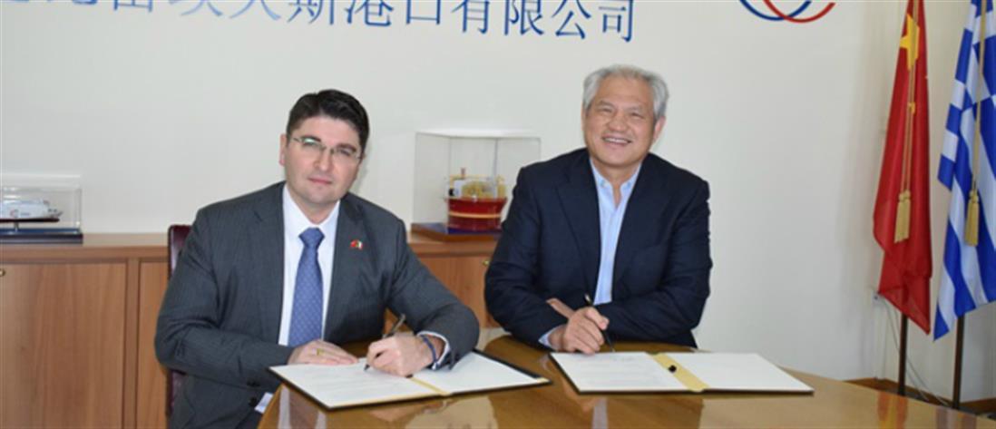 Υπογραφή μνημονίου συνεργασίας μεταξύ των λιμένων Πειραιά και Βενετίας