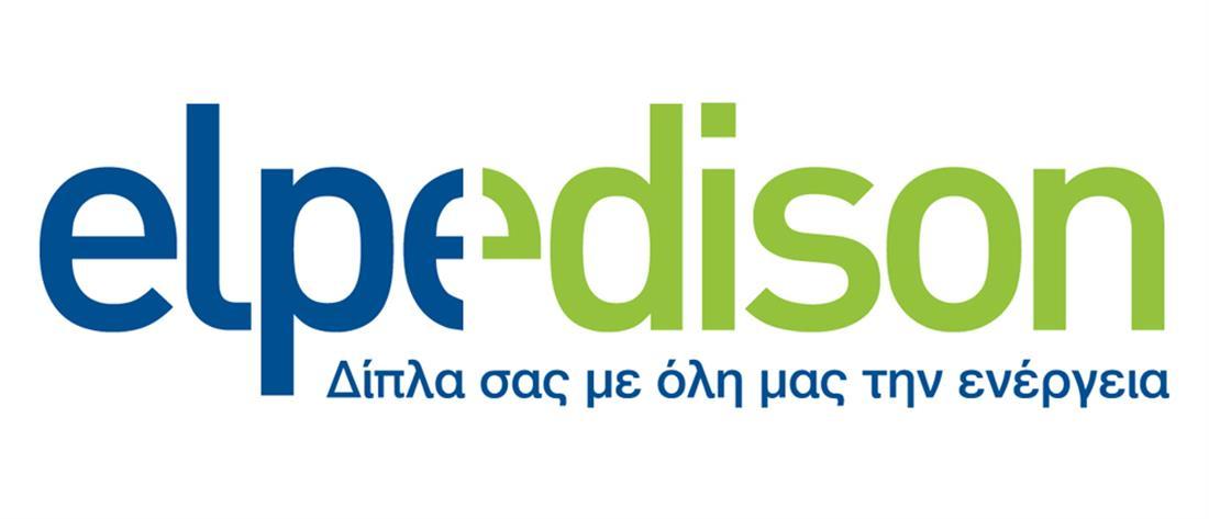 ELPEDISON: έκπτωση 5% στο ρεύμα των νοικοκυριών και άλλες δράσεις
