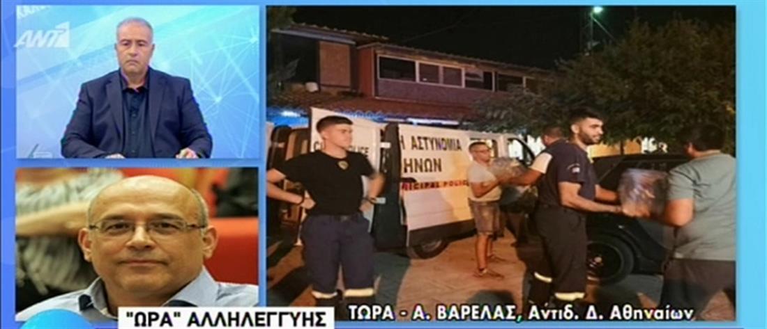 Ο Δήμος Αθηναίων στο πλευρό των πυροσβεστών στην Εύβοια (βίντεο)