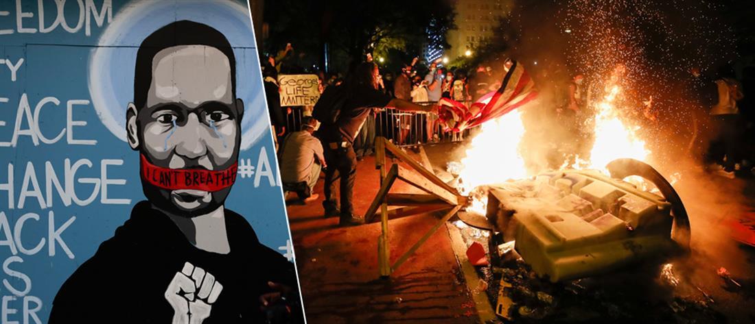 Τζορτζ Φλόιντ: ξεχυλίζει η οργή στις ΗΠΑ