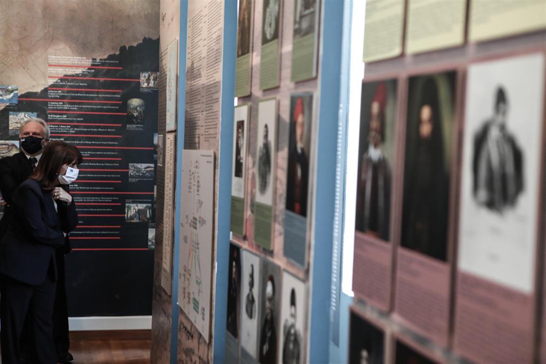 ΚΑΤΕΡΙΝΑ ΣΑΚΕΛΛΑΡΟΠΟΥΛΟΥ - 199η ΕΠΕΤΕΙΟΣ - Α ΕΘΝΙΚΗΣ ΣΥΝΕΛΕΥΣΗΣ - ΕΠΙΔΑΥΡΟΣ