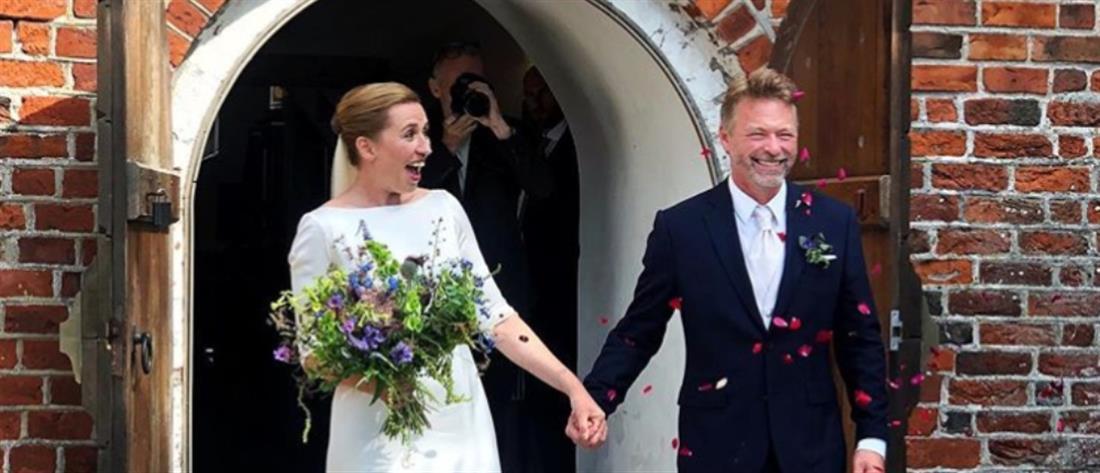 Παντρεύτηκε η Πρωθυπουργός της Δανίας... επιτέλους!