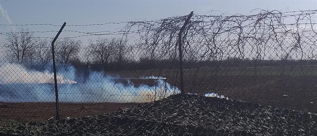 Καστανιές - Έβρος