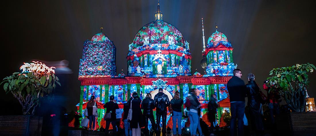 Μαγευτικό Φεστιβάλ Φωτός στο Βερολίνο (βίντεο)