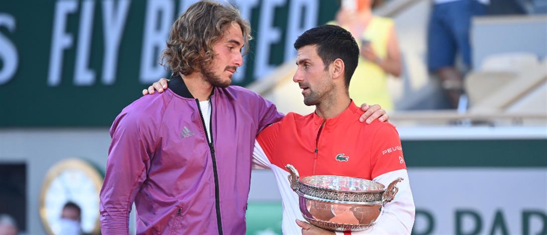 Roland Garros - Τζόκοβιτς: Ο Τσιτσιπάς θα κατακτήσει πολλά grand slam (βίντεο)