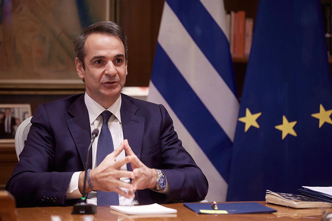 Κυριάκος Μητσοτάκης - Nueva Economia Forum
