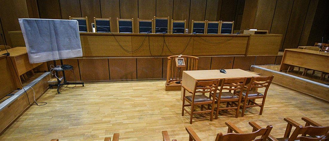 δικαστήριο - δικαστικοί - δικαστική αίθουσα - εφετείο