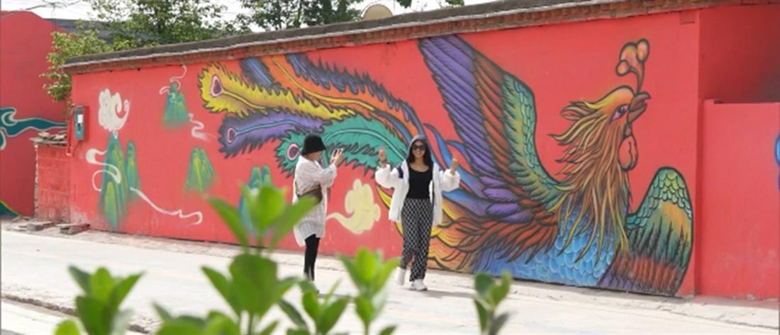 Κίνα: το χωριό που έγινε διάσημο για τα γκράφιτι (εικόνες)