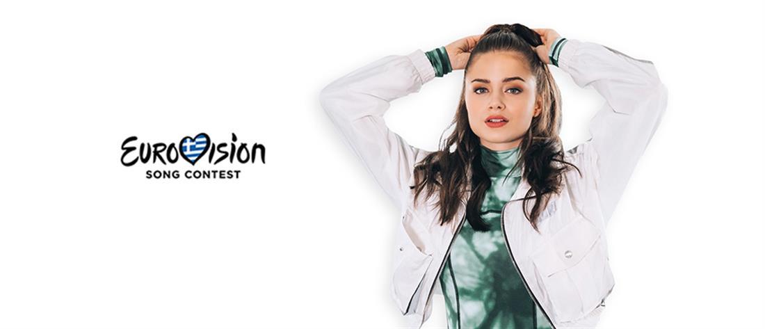 "Eurovision 2021: Με το ""Last dance"" και τη Stefania η Ελλάδα στον διαγωνισμό"