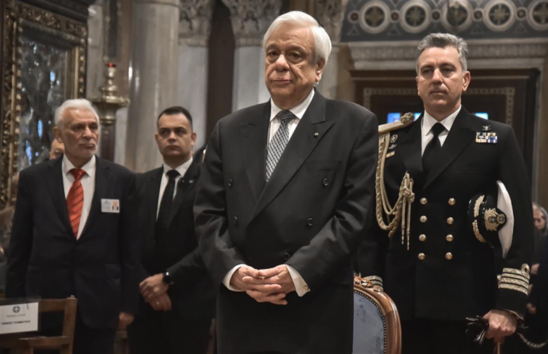 Προκόπης Παυλόπουλος - Κυριακή Ορθοδοξίας