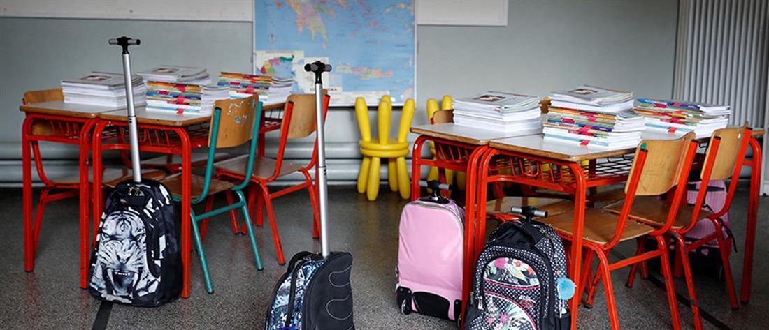 Στα θρανία ξανά οι μαθητές σε νηπιαγωγεία, δημοτικά και ειδικά σχολεία