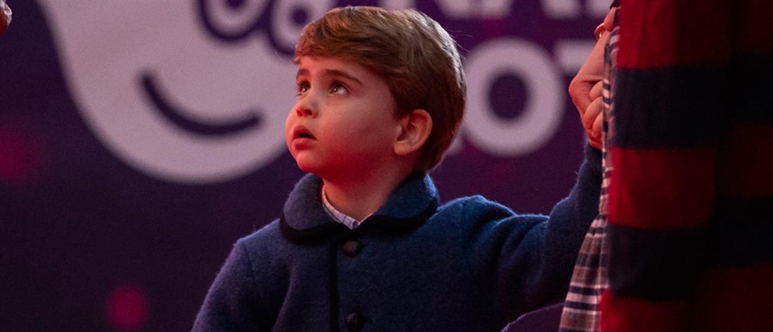 Πρίγκιπας Λούι: Η νέα φωτογραφία για τα γενέθλιά του