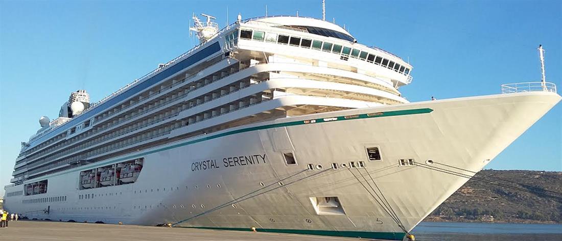 Χανιά: επιστρέφουν τα κρουαζιερόπλοια στο λιμάνι της Σούδας