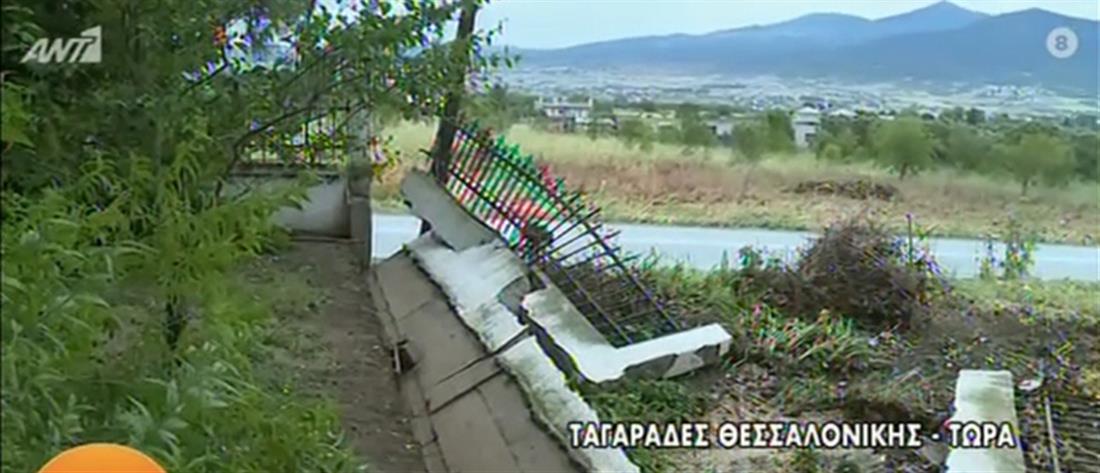"""Θεσσαλονίκη: Χείμαρρος """"κατάπιε"""" σπίτι (βίντεο)"""