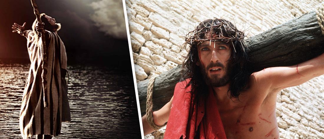 """""""Ο Ιησούς από τη Ναζαρέτ"""" και """"Η Βίβλος"""" έρχονται στον ΑΝΤ1"""