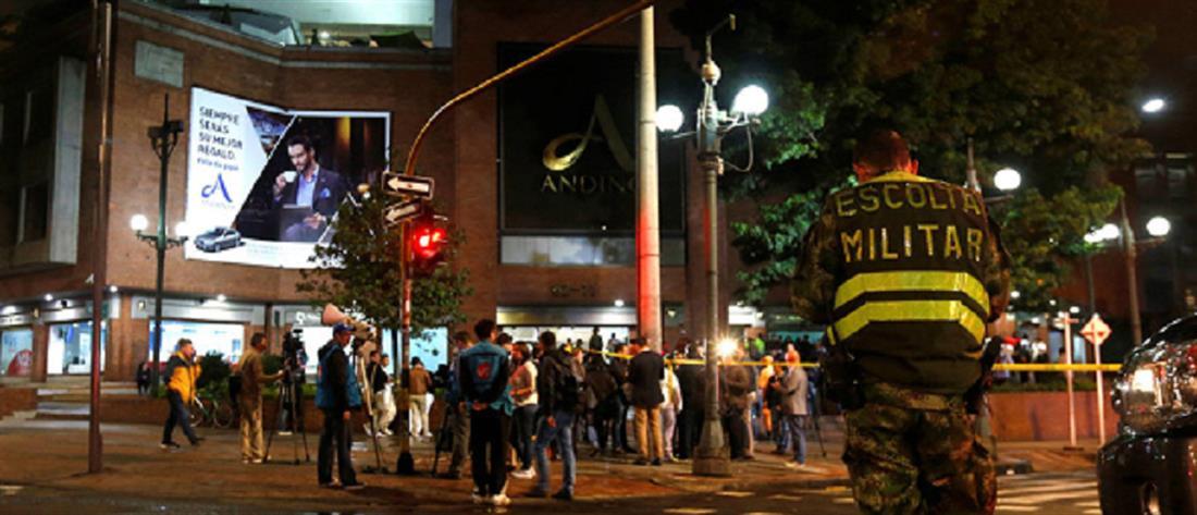 Επίθεση με χειροβομβίδες σε κλαμπ στην Κολομβία