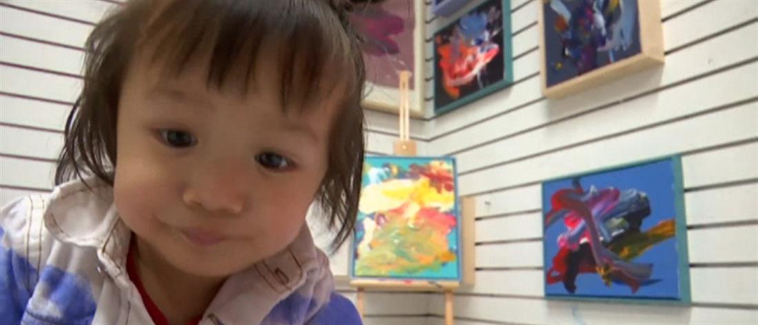 """""""Ξεπούλησε"""" έκθεση ζωγράφου δύο ετών! (βίντεο)"""
