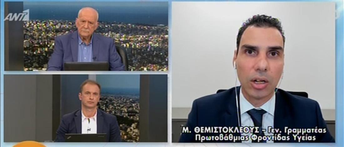 Θεμιστοκλέους στον ΑΝΤ1 για AstraZeneca: καμιά ανησυχία για το εμβόλιο (βίντεο)