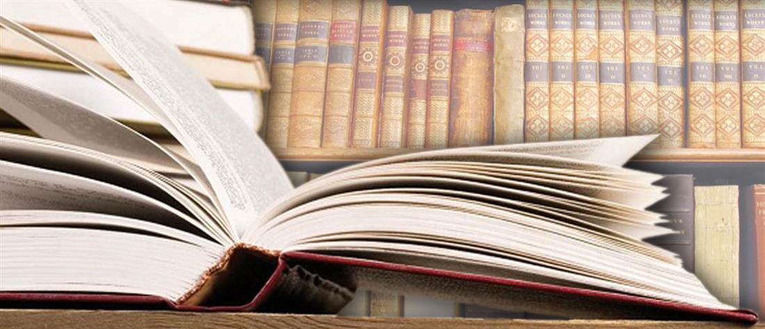Ελληνικά - καλύτερα - κλασικά - βιβλία