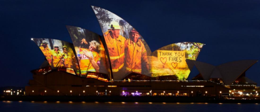 """Η Όπερα του Σίδνεϊ """"υποκλίθηκε"""" στους ηρωικούς πυροσβέστες (βίντεο)"""