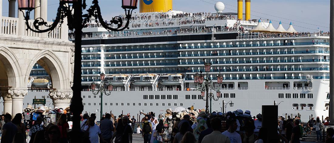 """Βενετία: """"τέλος"""" για τα κρουαζιερόπλοια η πόλη - σύμβολο"""