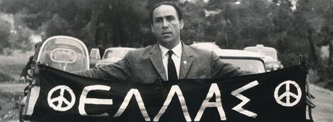 Γρηγόρης Λαμπράκης: Ο αγωνιστής της Δημοκρατίας και της Ειρήνης